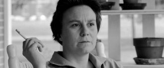 Remembering Harper Lee: An Extraordinary Novelist
